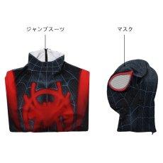 画像6: スパイダーマン: スパイダーバース(原題:Spider-Man: Into the Spider-Verse)マイルズ・モラレス コスプレ衣装 (6)