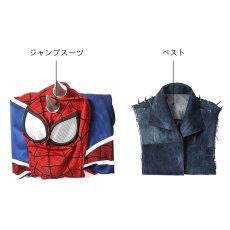画像7: Spider-Man スパイダーパンク PS4 パンク・ロック PUNK ROCK ジャンプスーツ コスプレ衣装 コスプレ コスチューム ゲーム cosplay (7)