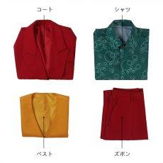 画像8: 『ザ・ジョーカー』Joker ジョーカー 映画 コスプレ衣装 コスチューム cosplay (8)