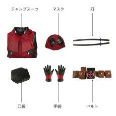 画像11: デッドプール1 Deadpool1 Wade Wilson Deadpool コスプレ衣装 コスプレ コスチューム ゲーム cosplay (11)