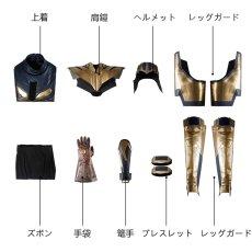 画像8: アベンジャーズ/エンドゲーム サノス Avengers4: Endgame Thanos コスプレ衣装  映画 コスチューム cosplay (8)
