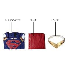 画像9: スーパーガール カーラ・ゾーエル Supergirl  Kara Zor-El ブーツ付き コスプレ衣装 (9)