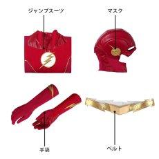 画像10: フラッシュ シーズン6 バリー・アレン The Flash Season 6 Barry Allen ブーツ付き コスプレ衣装 コスチューム cosplay (10)