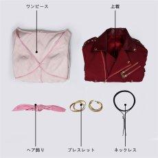 画像6: ファイナルファンタジーVII エアリス・ゲインズブール Final FantasyVII FF7 Aerith Gainsborough コスプレ衣装 コスチューム ゲーム cosplay (6)