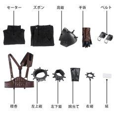 画像9: ファイナルファンタジーVII クラウド・ストライフ FINAL FANTASY VII FFVII FF7 Cloud Strife ブーツ付き コスプレ衣装 コスチューム ゲーム cosplay (9)