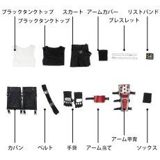 画像7: ファイナルファンタジーVII ティファ・ロックハート Final Fantasy 7 Tifa Lockhart コスプレ衣装 コスプレ コスチューム ゲーム cosplay (7)