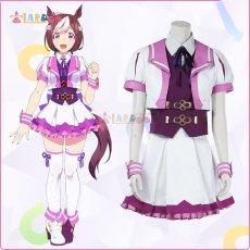 画像1: ウマ娘 プリティーダービー スペシャルウィーク 勝負服 コスプレ衣装  コスチューム cosplay (1)