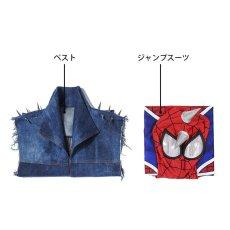 画像9: PS4 スパイダーマン スパイダー・パンク・スーツ Marvel's Spider-Man Spider-Punk Suit ジャンプスーツ コスプレ衣装  映画 コスチューム ハロウィン cosplay (9)