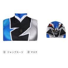 画像9: 騎士竜戦隊リュウソウジャー  叡智の騎士 リュウソウブルー   ジャンプスーツ コスプレ衣装 コスチューム コスプレ衣装 (9)
