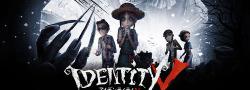 バIdentityV