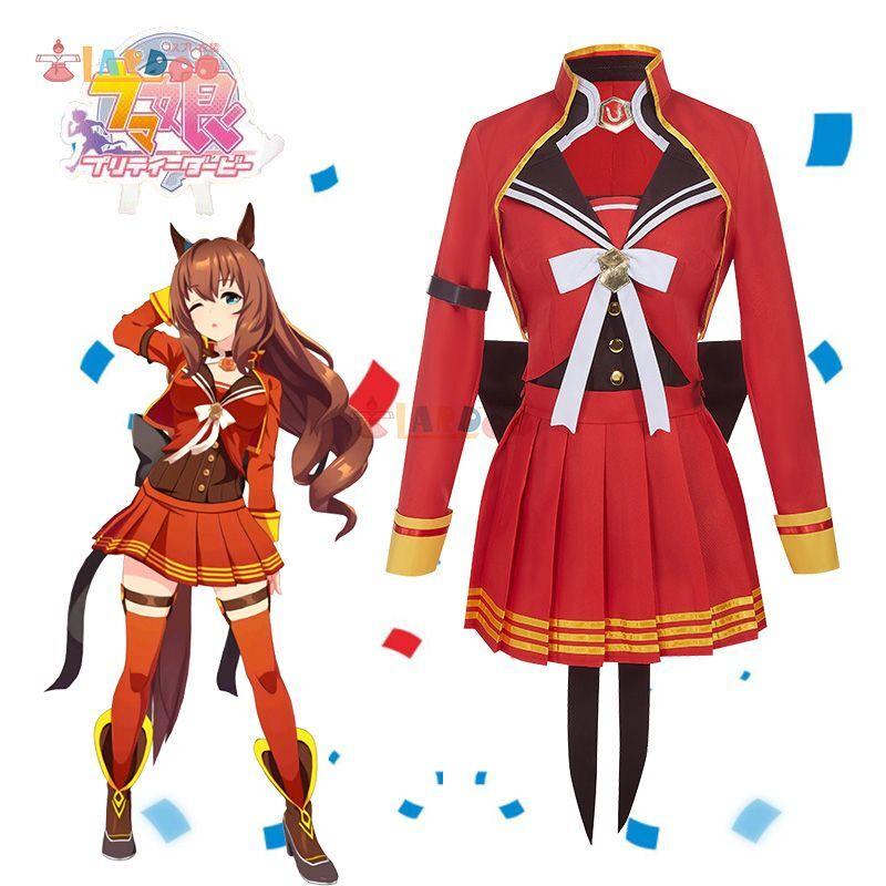 画像1: ウマ娘 プリティーダービー マルゼンスキー 勝負服 コスプレ衣装 コスチューム cosplay (1)